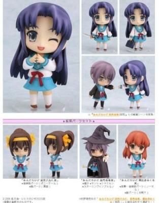 Figures The Melancholy Of Haruhi Suzumiya Nendoroid Ryoko Asahina