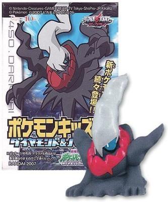 Pokemon Kids Diamond & Pearl Movie 10Th Anniversary Series 4