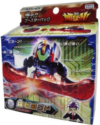 Sega Bakutech Series Bakugan Barri Beyond Booster Pack