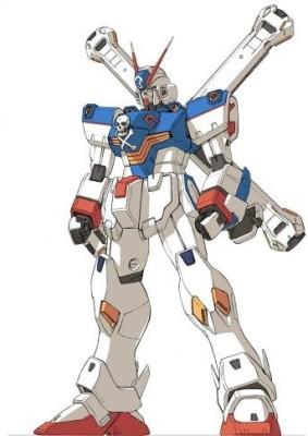 Bandai Gundam Fix Figuration 0031 Cross Bone X3 Gundam