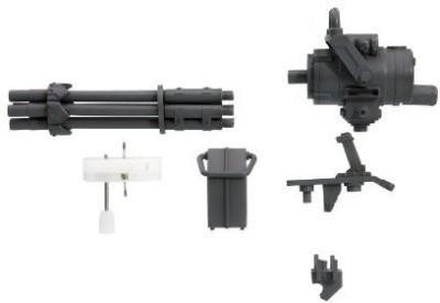 Samurai market Msg Weapon Unit 20 Gatling Gun