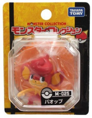 Takara Tomy Pokemon Monster Collection Mini 15