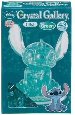 Hanayama Crystal Gallery Stitch Green