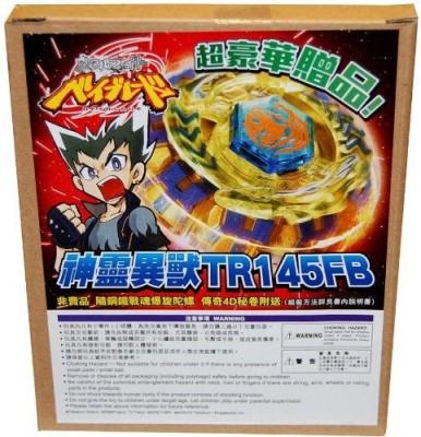 Takara Beyblade Divine Chimera Tr145Fb Limited Edition Wbba Japanese Metal Fusion