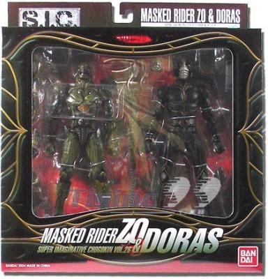 Bandai Masked Rider Sic Vol 26 Masked Rider Zo & Doras