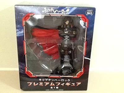 Sega Japan Prize Ufo Pm Captainharlock 26009