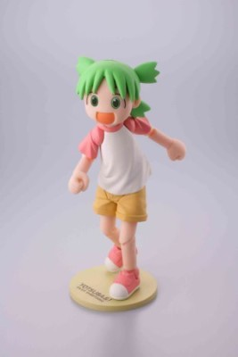 Kaiyodo Box Re Makeup] Revoltech Yotsuba (Japan Import)