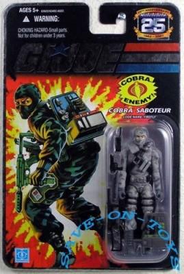 Hasbro G.I. JOE Hasbro 25th Anniversary 3 3/4