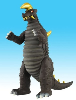 Bandai Ultraman Kaiju Ultra Monster Series 24 Black King