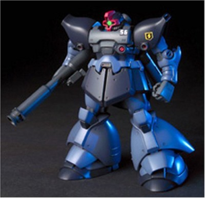 Gundam Ms09R2 Rick Dom Ii Hguc 1/144 Scale