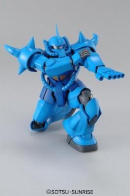 Gundam Ms07B Gouf Ver 20 Mg 1/100 Scale