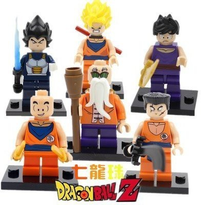Unknown Superhero Minifigures -Goku Dragon Ball Z Set of 6