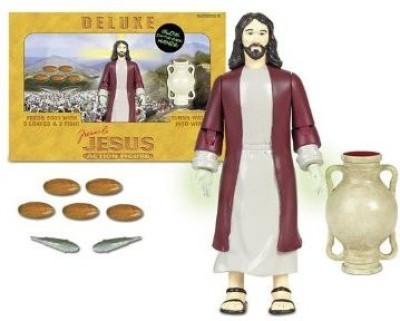 Historical Figures Jesus Deluxe