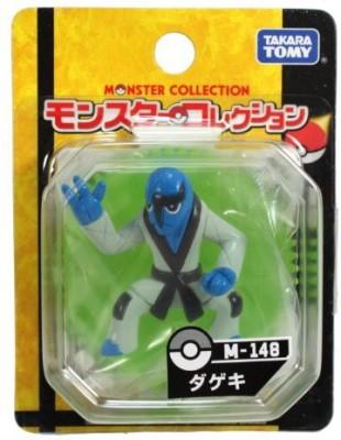 Takara Tomy Pokemon Black & White Monster Collection Mini M148 Sawk