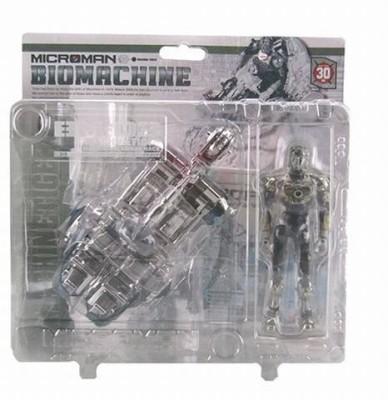 Takara Tomy Microman Biomachine Bm03 Machinetiger + Hack