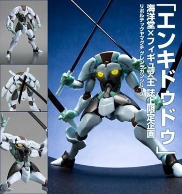 Figures Toy Company Revoltech Yamaguchi Revoltech Enki Dudu King Limited