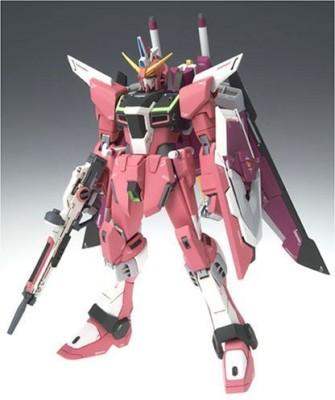 Bandai Gundam Cosmic Region 7005 Infinite Justice Gundam