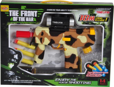 Venus-Planet of Toys The Front Of The War With 02 Diffarent Bullets Shoot(Multicolor)