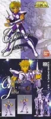 Bandai Unicorn Jabu