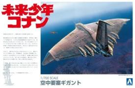 """Aoshima Gigant Space Ship """"Conan, The Boy in Future""""(Multicolor)"""