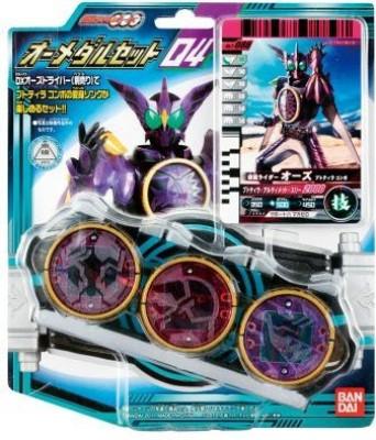 Bandai Omedal Set 04 (Completed) Masked Kamen Rider [Japan]