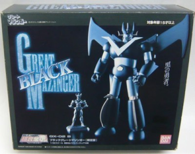 Bandai Black Great Mazinger Chogokin Limited