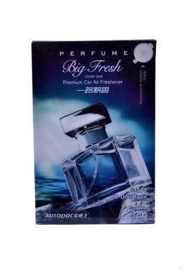 Autosky Car  Perfume Liquid