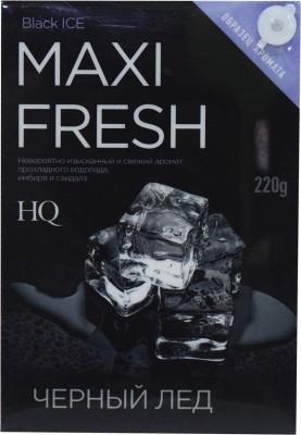 Auto Hub Car  Perfume Liquid
