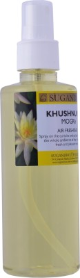 Sugandhco Home Liquid Air Freshener