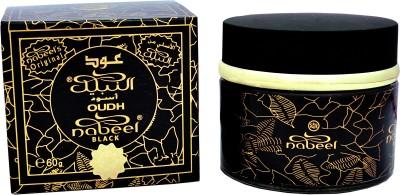 Nabeel Car  Perfume Liquid
