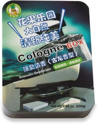 Lumica Car  Perfume Liquid