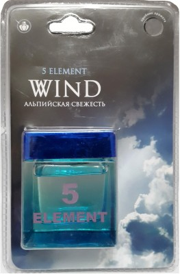 5 Element - Enticing Car Air Freshener - Fragrance: WIND - Gel Based Perfume - Blue - Car Perfume Gel(60 ml)