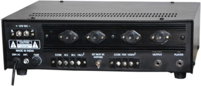 Medha D.P.-1200U 120 W AV Power Amplifier