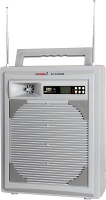 5 Core Portable Amplifier 323KUB 100 W AV Power Receiver