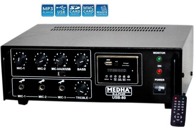 Medha ME-80USB 80 W AV Power Amplifier