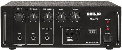 Ahuja DPA-570 90 W AV Power Amplifier
