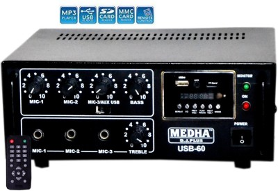 Medha Usb-60 60 W AV Control Receiver