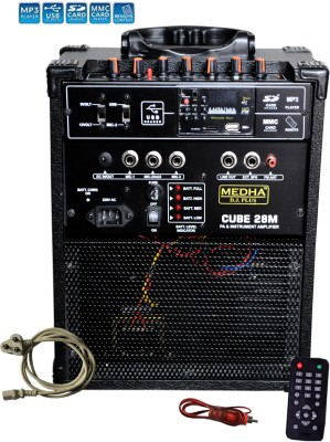 Medha CUBE-28 25 W AV Power Amplifier