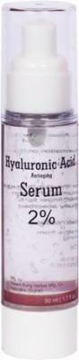 Cosderma Hyaluronic Acid 2%