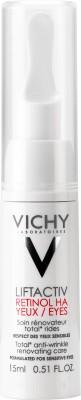 Vichy Lift Activ Retinol HA Eyes - Total Anti-Wrinkle Renovating Care