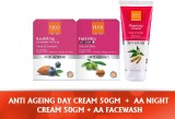 VLCC Anti Ageing Day Cream (200 g)