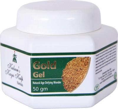 Kulsum's Kaya Kalp Gold Gel