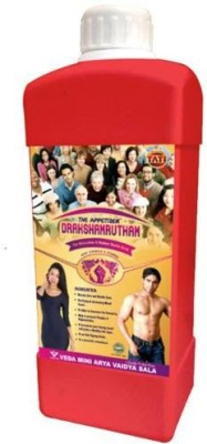 Tati Ventures Health Drink Anti Ageing Ayurveda Product Govt Approved