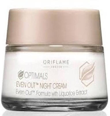 Optimals Dark Spot Reduction Cream
