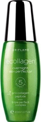 Oriflame Sweden Ecollagen Overnight Skin Perfector