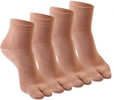 SVD Socks Women's  Combo