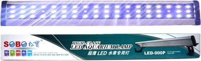 Sobo White LED Aquarium Light