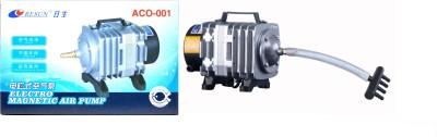 Resun ACO-001 Air Pump Electromagnetic Air Aquarium Pump