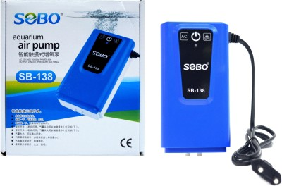 Sobo SB-138 | Latest Design & High Quality Air Aquarium Pump