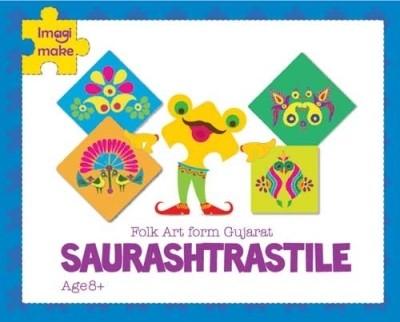 Imagimake Saurashtrastile: Folk Art From Gujarat
